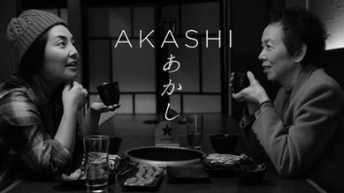 akashi_169 (1).jpg