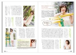 mayuzumi-erika-2.jpg