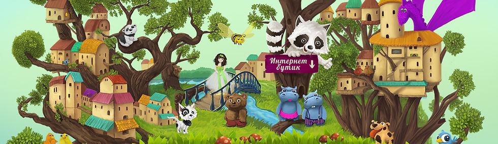 Janjella Childrenswear boutique - Websit