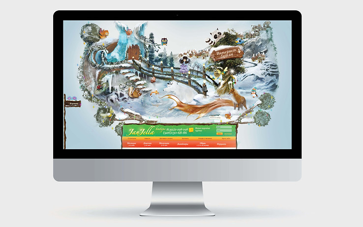 Website header artwork