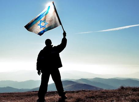 לפני שנתפצל לשתי מדינות ישראל