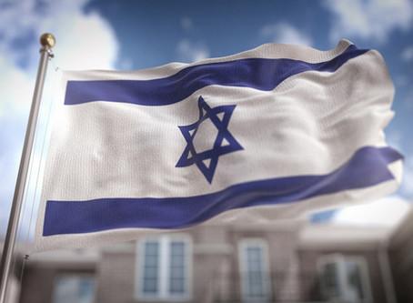 ממשלת סיפור ישראלי