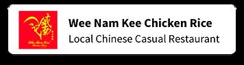 wee-nam-kee.png