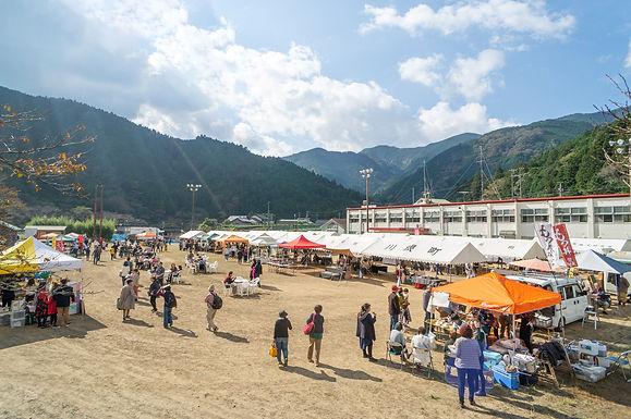 第5回ささま国際陶芸祭