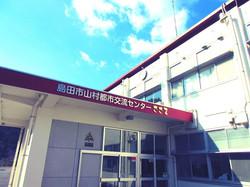 校舎写真加工11.jpg