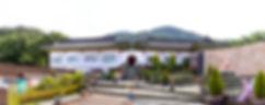 성 박물관.jpg