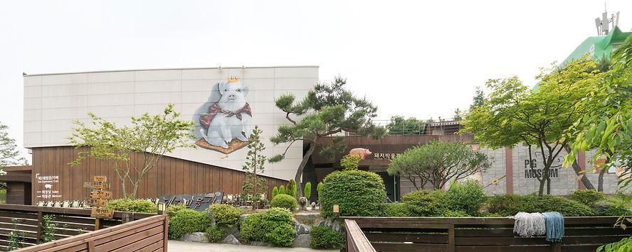 한정애-박물관 #03 (이천 돼지 박물관) Achival Pgment P
