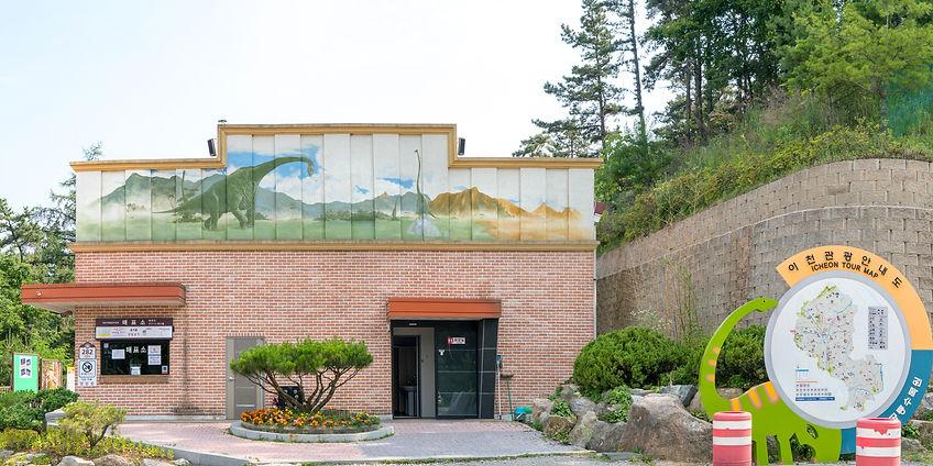 한정애 박물관 #06(이천 공룡 박물관) Achival Pdmrnt Pr