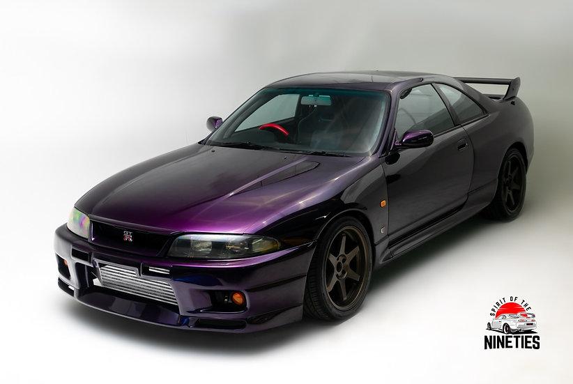 1995 Nissan Skyline GT-R LP2