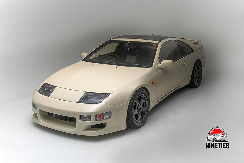 1994 Nissan 300ZX twin turbo