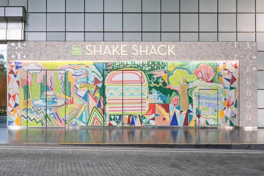 Mural Inspo_023.jpg