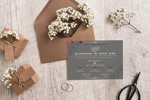 הזמנה לחתונה לזוג גברים צעירים