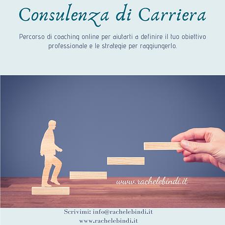 Consulenza di carriera