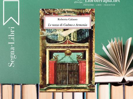 """Segna-Libri: """"Le nozze di Cadmo e Armonia"""""""