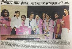 Pad Vending Machine Installed in School Hisar