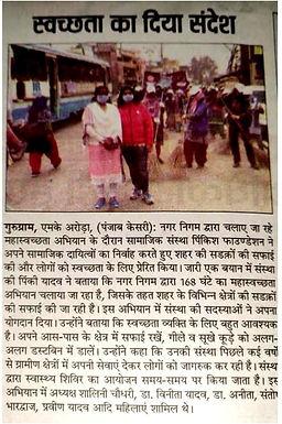 Mega Cleanliness Marathon By Pinkishe Foundation