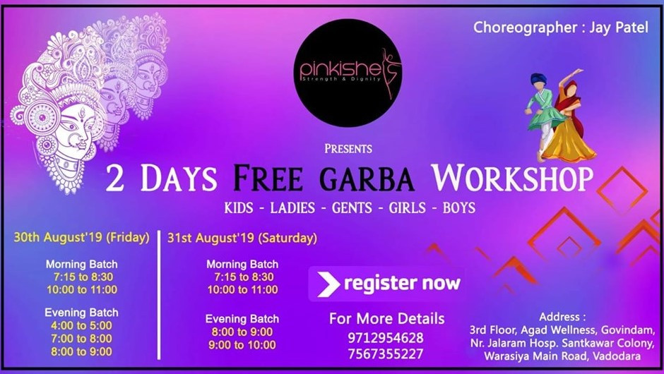 Garba Workshop