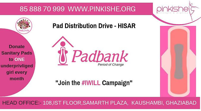 PAD Distribution DRIVE
