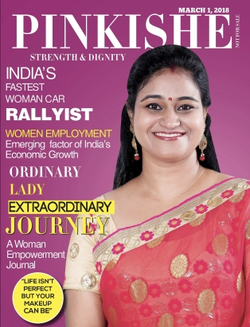 Cover - Issue 1