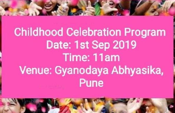 Childhood Celebration Program