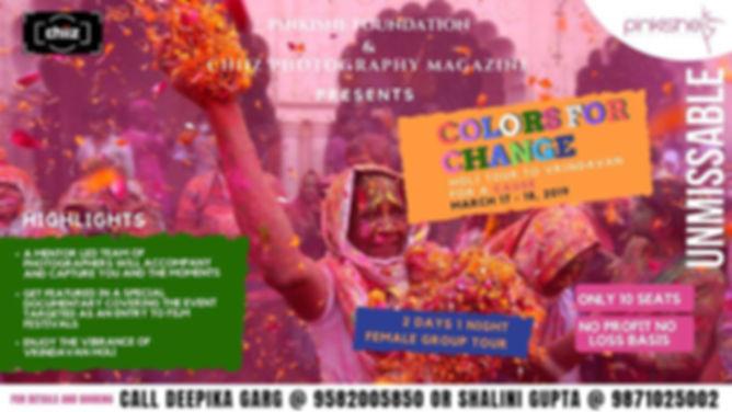 All-Female Tour To Vrindavan