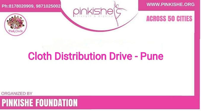 Cloth Distribution Drive