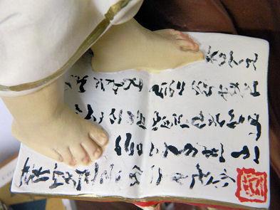 illegible book font