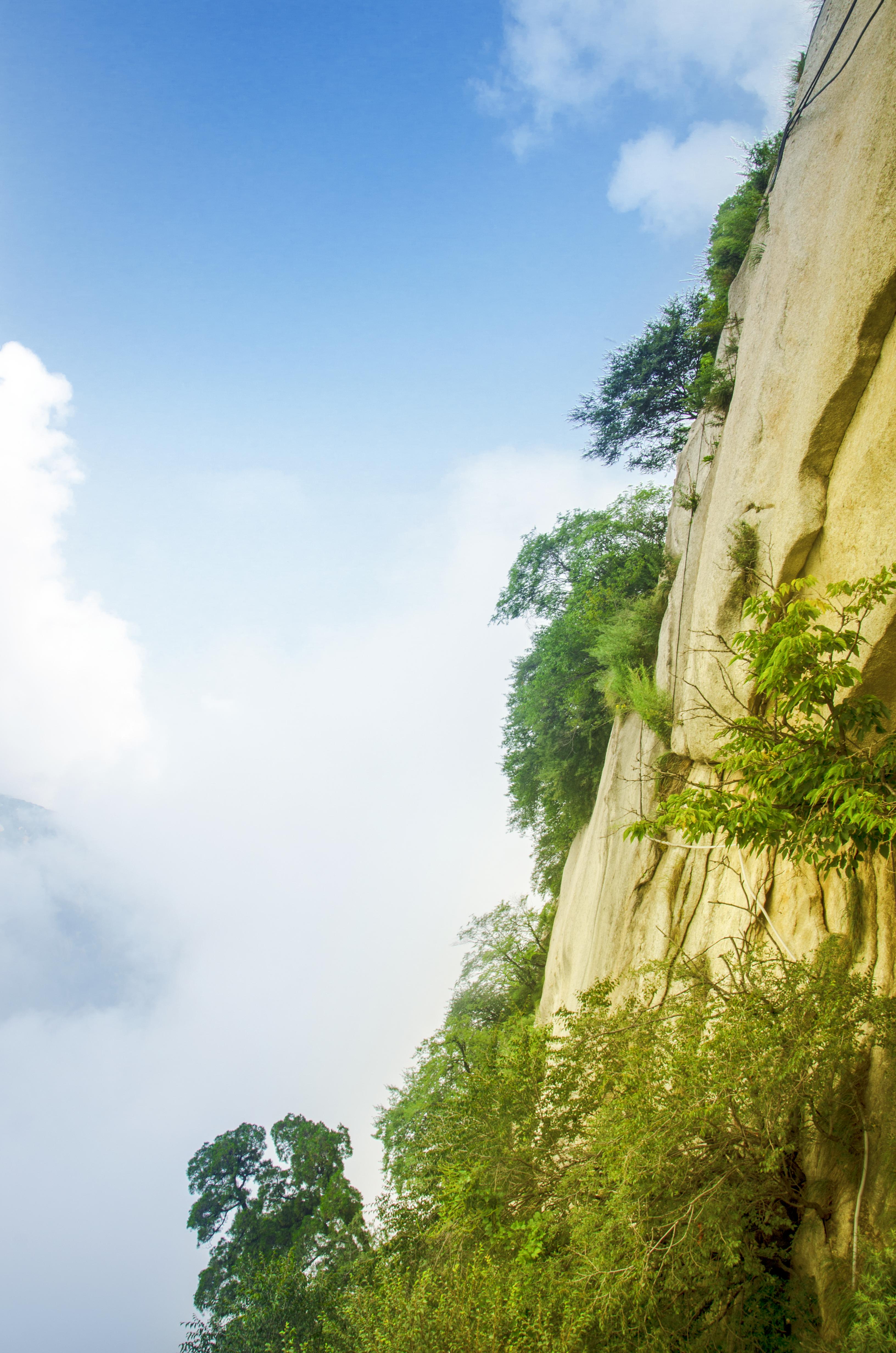 mountain hua