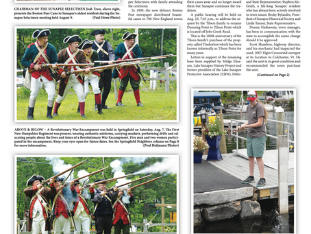 The August 17, 2021 edition of the InterTown Record is now available online!