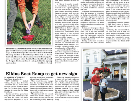 The October 15, 2019 edition of the InterTown Record is now available online!