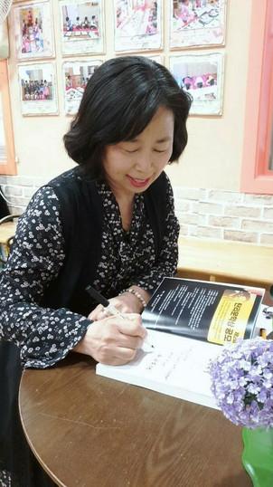 Bucheon UNESCO City of Literature