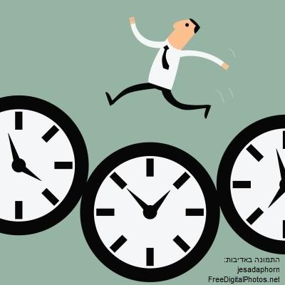 שעון חורף וקיץ.jpg