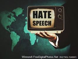 על אנטישמיות ושנאה עצמית