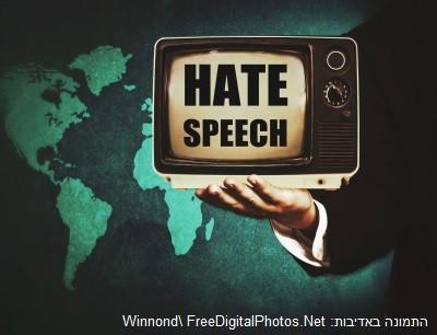 Hate Speech.jpg