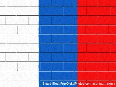 חומת דגל רוסיה.jpg