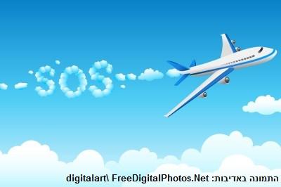 מטוס עם אס או אס.jpg