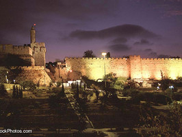 ירושלים מאז ולתמיד