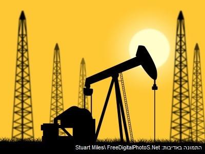 קידוח נפט.jpg