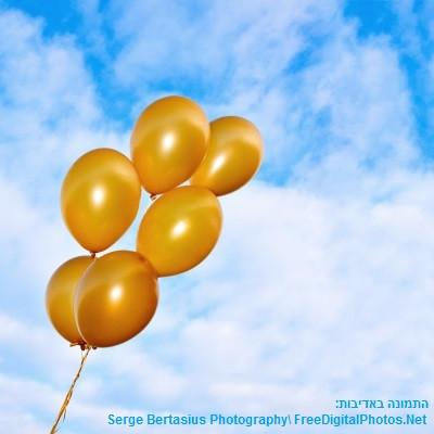 בלונים צהובים.jpg