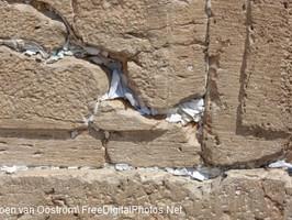 אבן מקיר