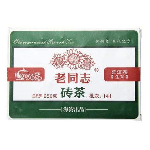 Чай пуэр Старый Товарищ, Шен, плитка 250г,купить в магазине ЧайныйЧеловек.рф