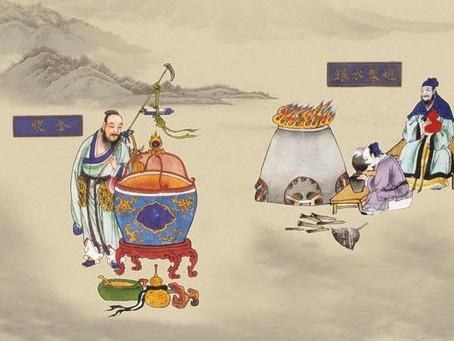 Канон тигра и дракона: важнейший трактат по даосской алхимии