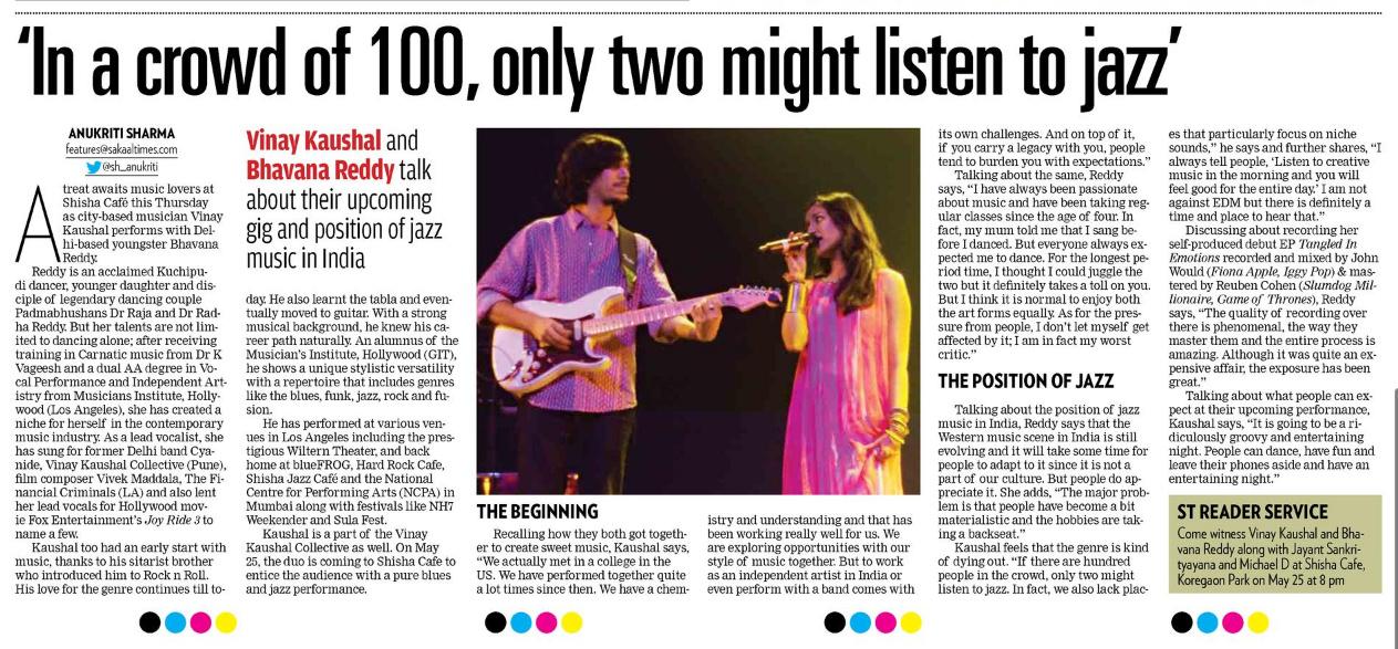 Sakal Times 24/05/17
