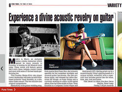 Pune Times 01/09/19