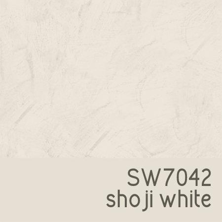 SW7042 Shoji White