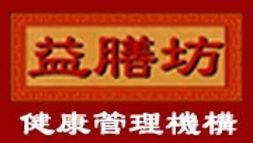 isan-logo.jpg