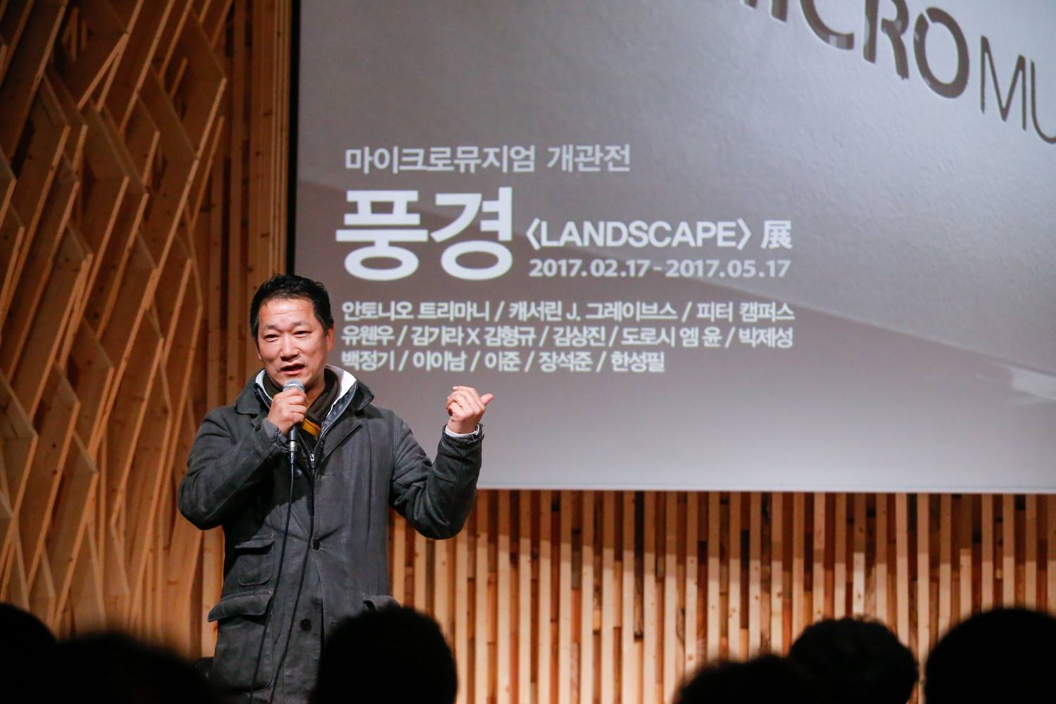 Mister Park Director Yesultong