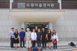 suwon group