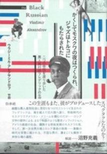 Japanese+Cover.jpg