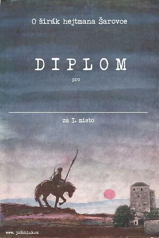 Diplom-I-misto.jpg